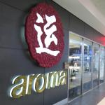 Aroma Shop Front